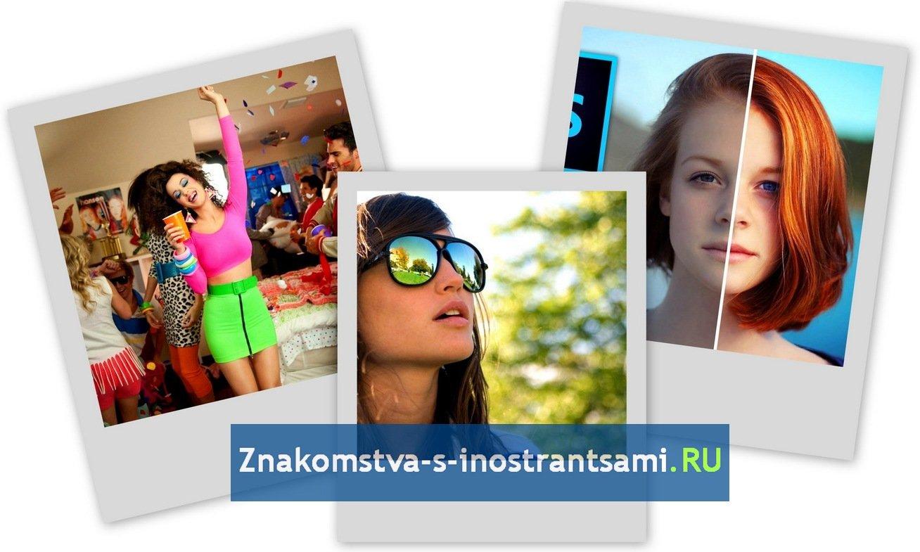Знакомства дизайн русский тамара анкета знакомства санкт-петербург омния