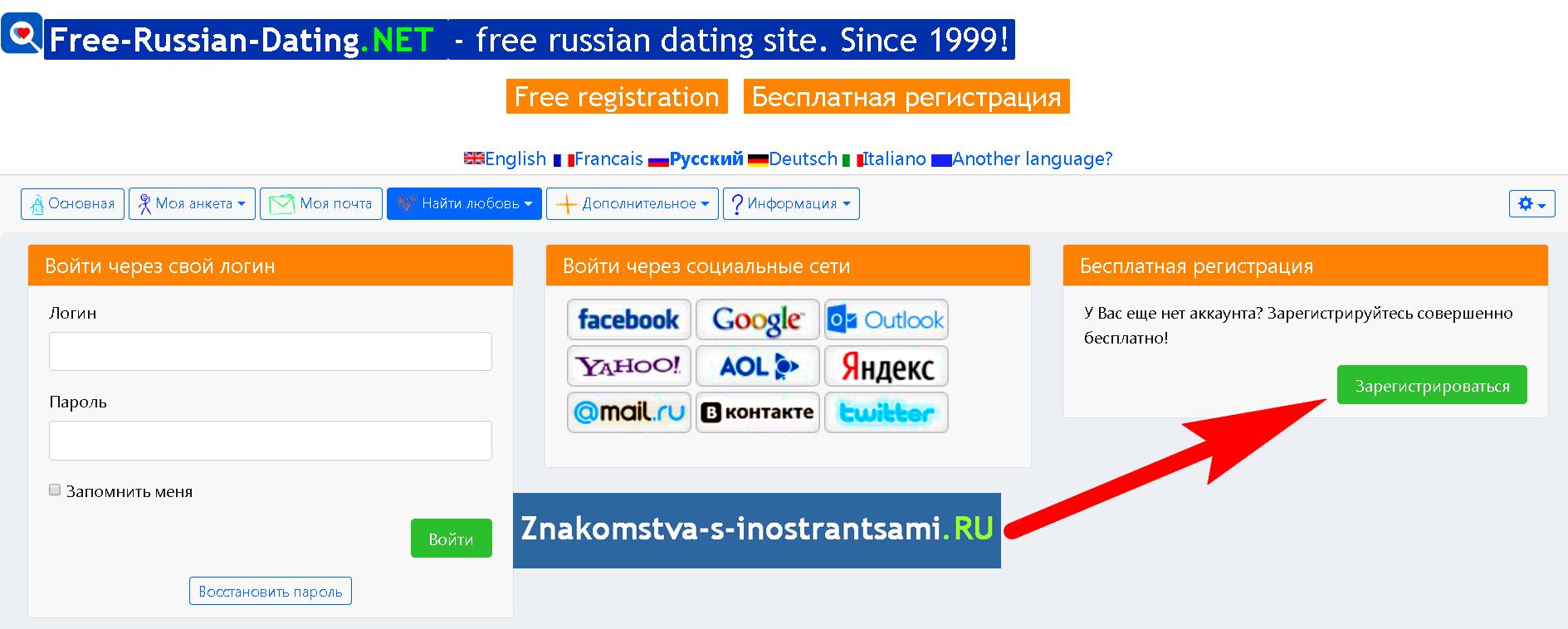date net сайт знакомств