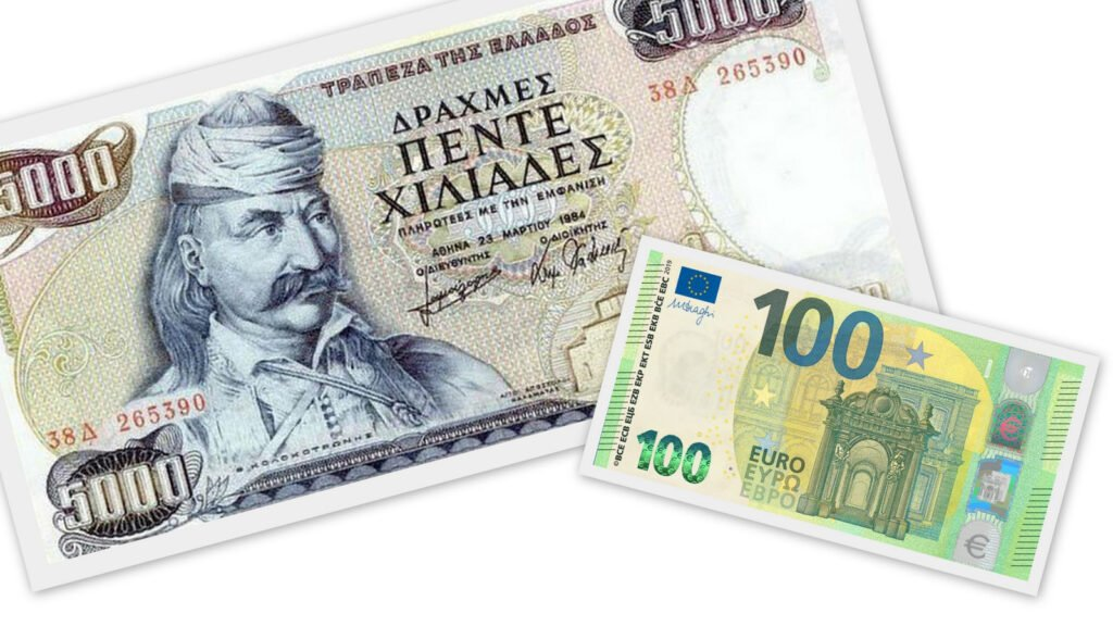 Валюта в Греции 2020