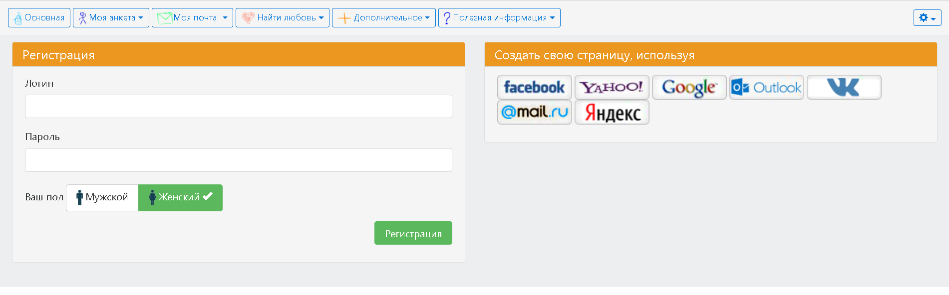 Free-russian-dating.net
