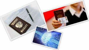 Паспорт 2021