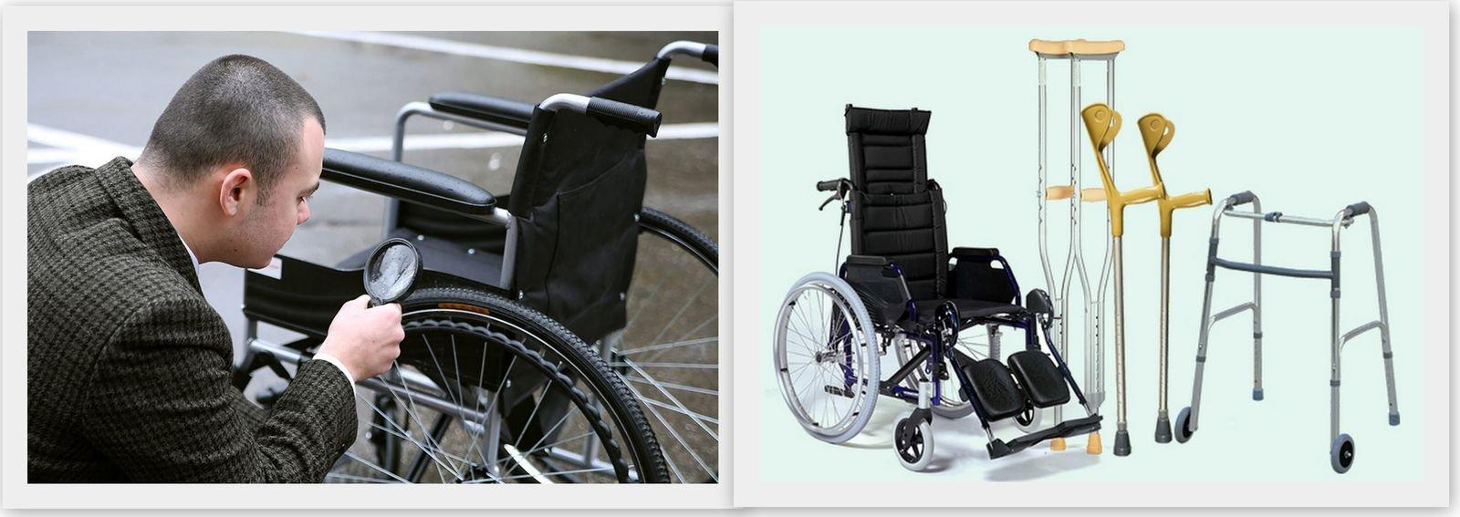 Как получить средства реабилитации инвалидов в 2021 году.jpg
