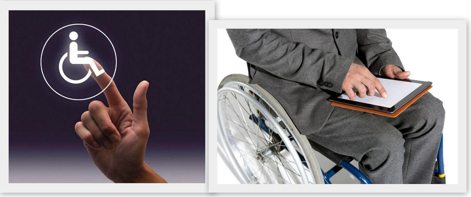 Онлайн-инструменты для получения льгот инвалидам в 2021 году