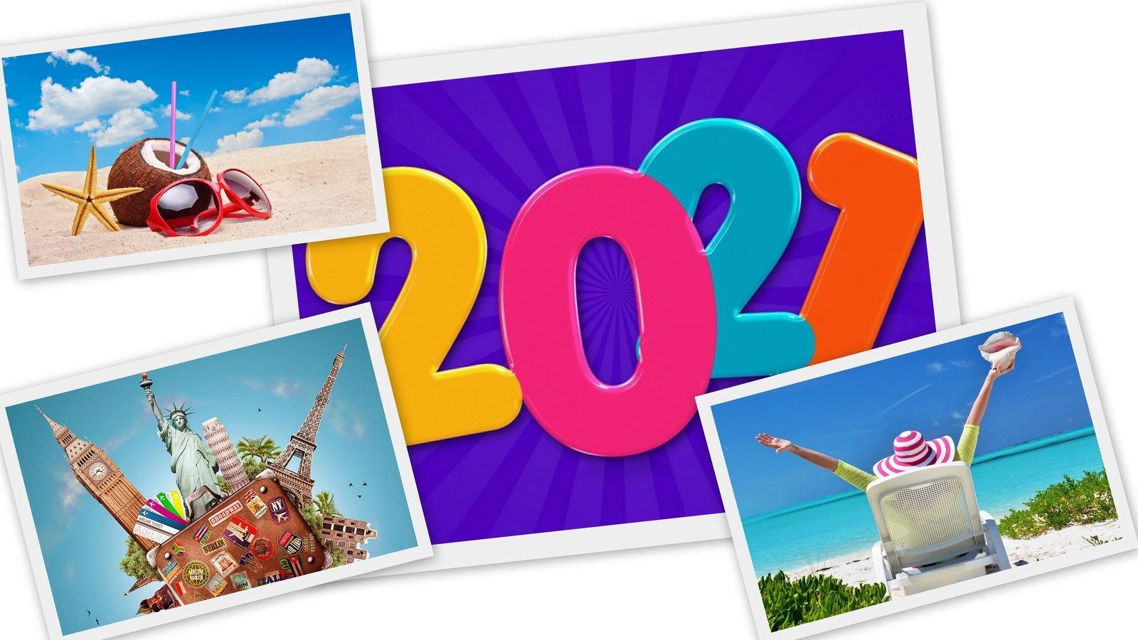 Отпуск 2021