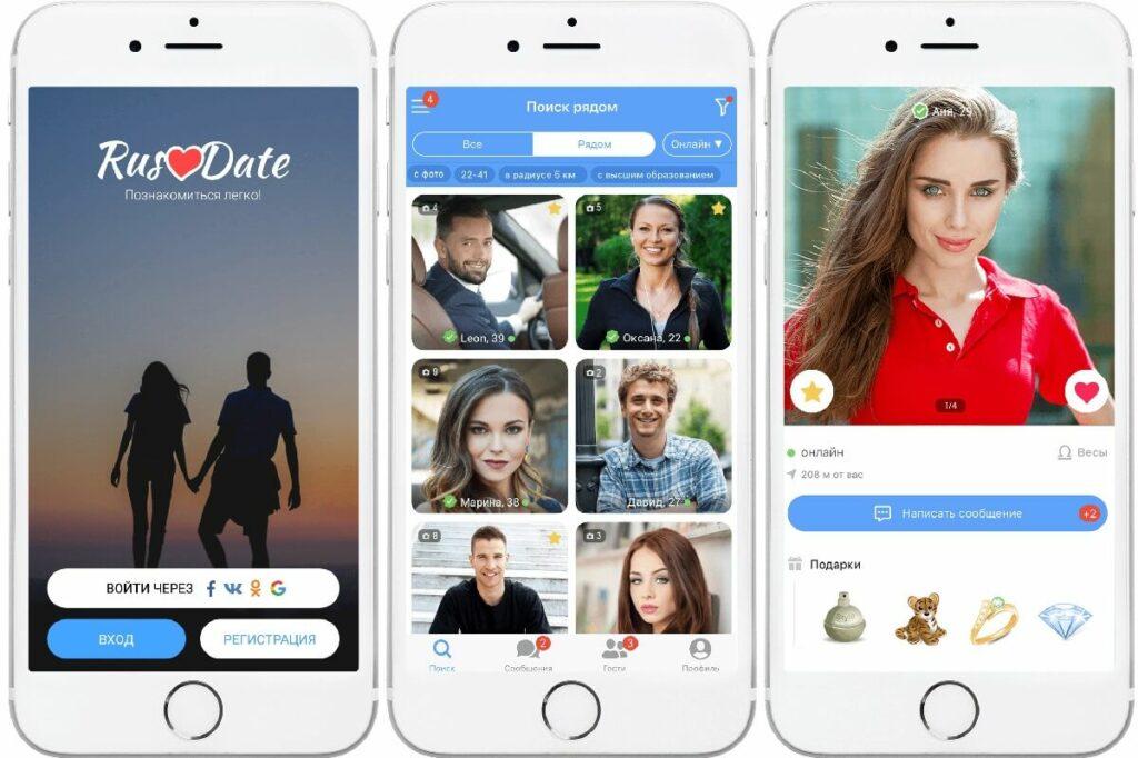 Мобильное приложение для знакомств RusDate