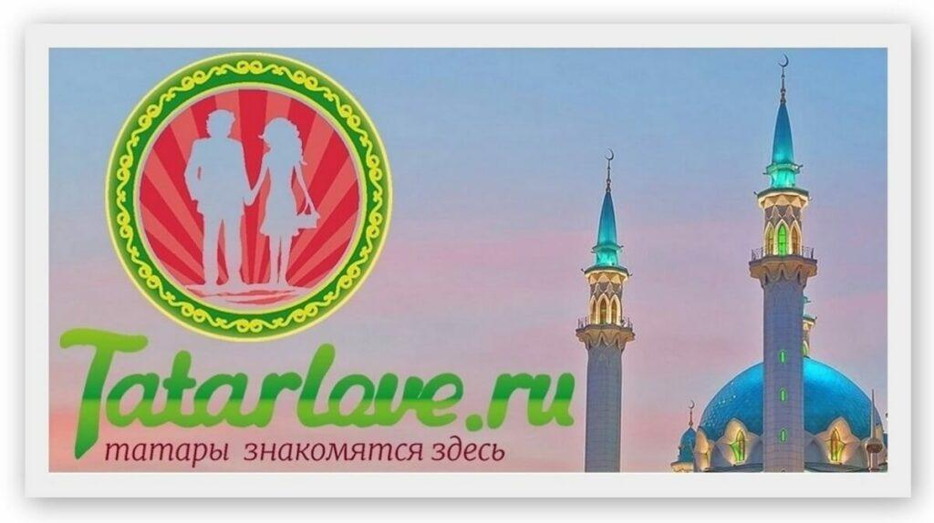 Татарские знакомства на tatarlove.ru