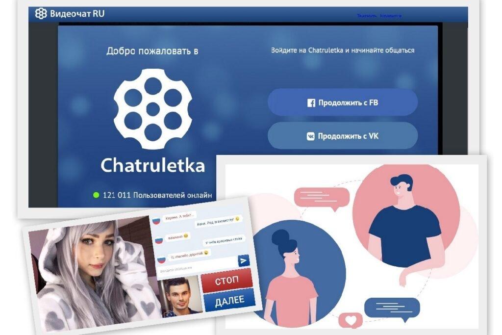 Русский видеочат Videochatru.com