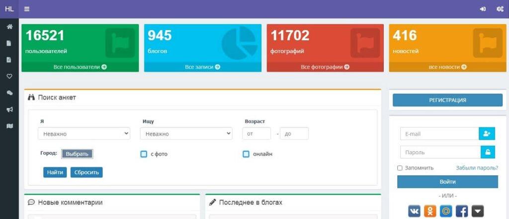 Сайт знакомств c ВИЧ hivlove.ru