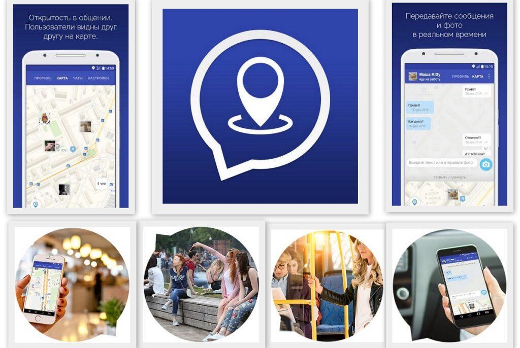 Мобильные знакомства Mapfaces.ru