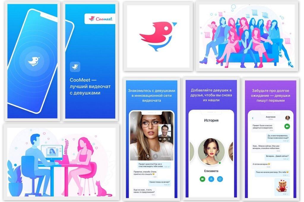 Мобильные знакомства Coomeet.com