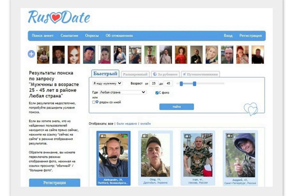 Сайт знакомств с военными