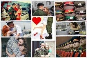 Знакомства с военными