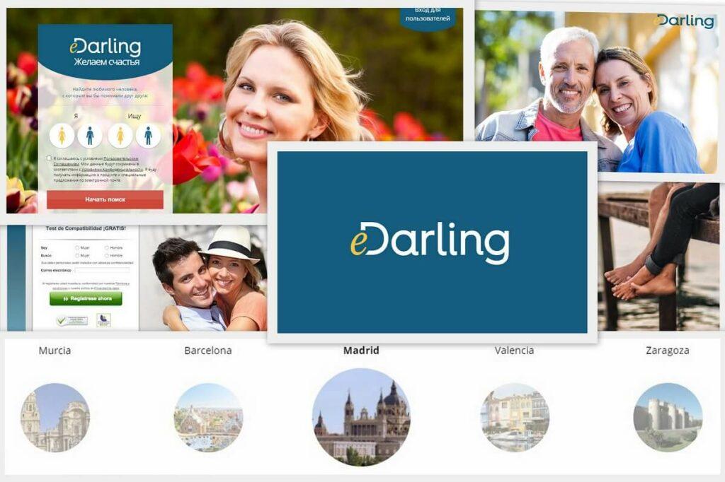Знакомства с испанцами на сайте Edarling