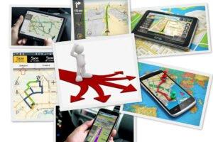 Бесплатные навигаторы